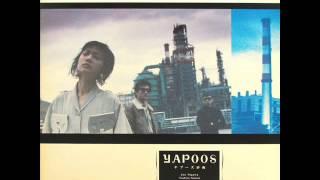 ヤプーズ - 宇宙士官候補生