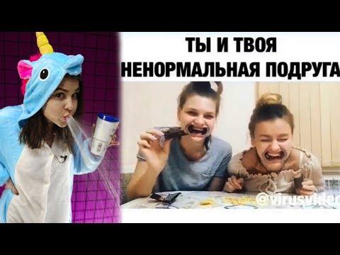 Самое смешное видео в мире. Попробуй не засмеяться с водой во рту челлендж, ч. 42