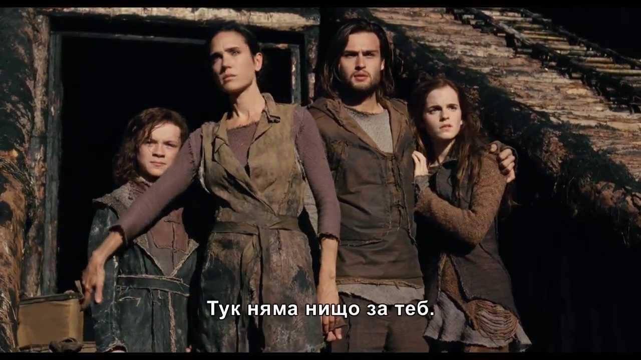 НОЙ - нов трейлър на български
