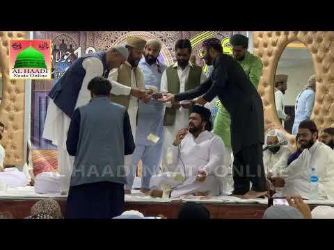 Download 5th Urs Syed Manzoor ul konain || teri nigah say || Syed Zabeeb Masood