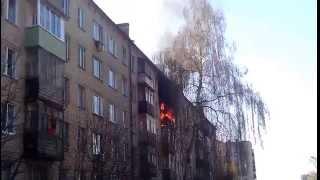 Пожар на Яхонтова Рязань 21.04.2014