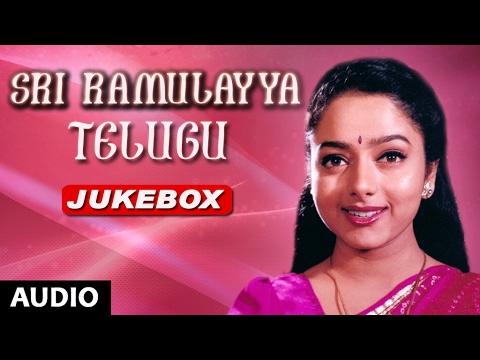 Sri Ramulayya Jukebox | Sri Ramulayya Songs | Mohan Babu, Harikrishna, Soundarya | Telugu Songs