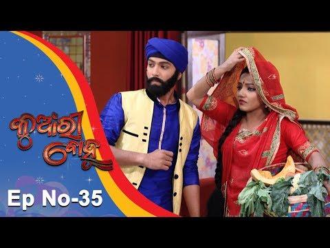 Kunwari Bohu   Full Ep 35   16th Nov 2018   Odia Serial – TarangTV