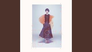 Wo Xiang Ai (Dian Shi Ju \