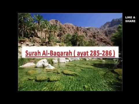 Ayat Ruqyah Syariyyah رقية شرعية