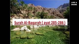 Download Ayat Ruqyah Syariyyah رقية شرعية Mp3