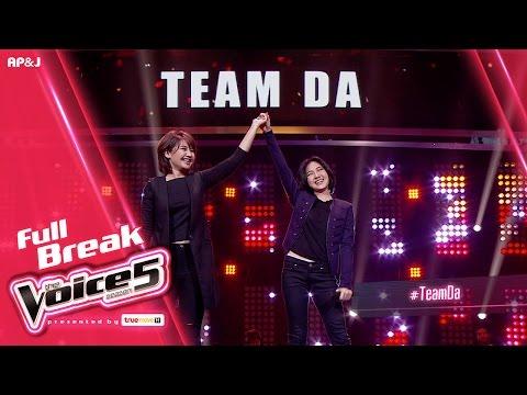 The Voice Thailand 5 - Battle Round - 4 Dec 2016 - Part 2