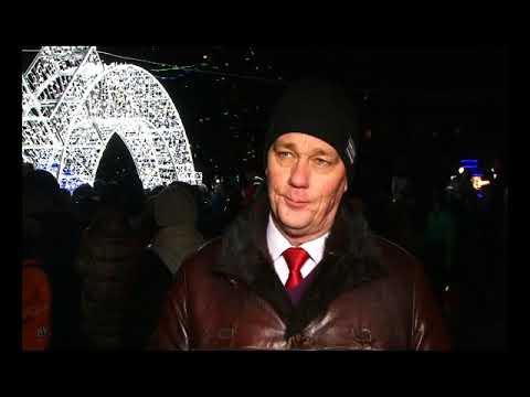 Городской сквер Саяногорска украсили большие световые фигуры