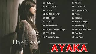 Ayaka New Songs 2018 - 絢香の人気曲 絢香 ♪ ヒットメドレー 絢香最新ベストヒットメドレー 2018 YouTube Videos