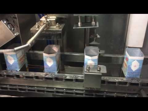 Fresh Juice/Flavored Juice Brick Carton Filling Machine, Hot Fill. Fully Automatic Type. BZ-2500