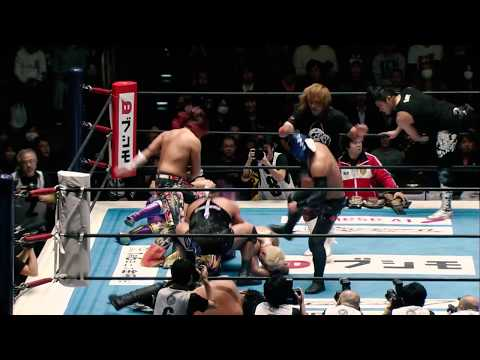 New Year Dash 2018 From New Japan Pro Wrestling | February 16th On AXS TV