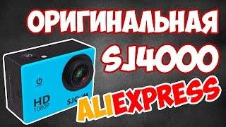Sj4000 aliexpress