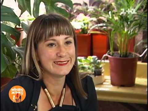 Міняю жінку 4 за 29.11.2011 (4 сезон 13 серія) | 1+1