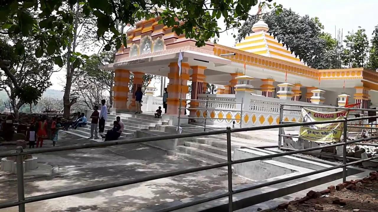 भगवान परशुराम जी का टांगी अद्भुत जगह ...