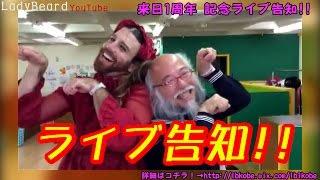 昨年10月の電撃来日以降、日本中に「Kawaii」旋風を巻き起こしたレディ...