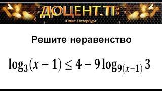 15 задание 38 УРОК ЕГЭ Математика Профиль