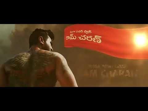 Vinaya Vidheya Rama Title Song