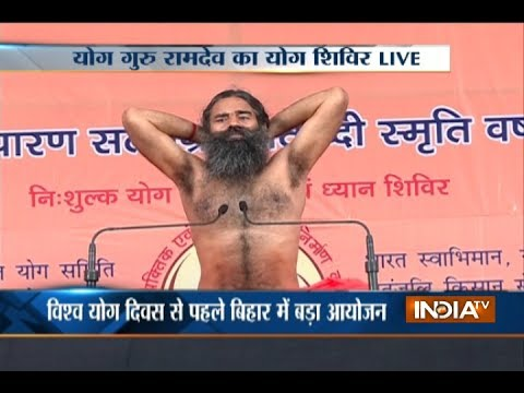 Swami Ramdev kick starts three-day Yoga camp in Bihar - India TV