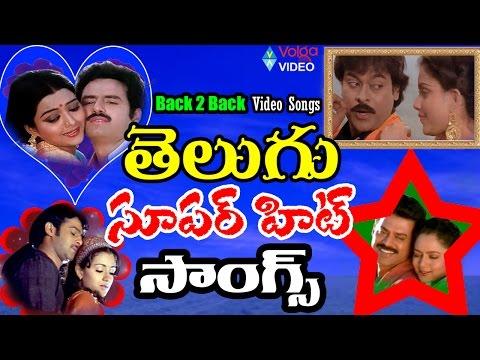 Telugu  Back 2 Back Super Hit Songs Juke...