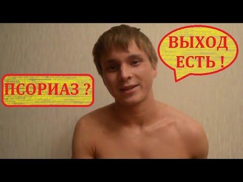 Софосбувир и Даклатасвир - препарат от Гепатита С