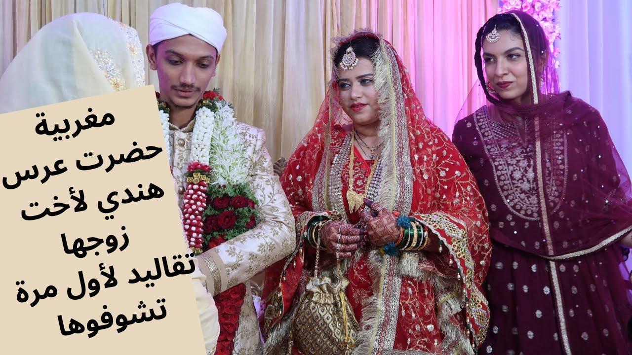 شاركت معكم فرحتي بزواج 👰🏻🤵🏻أخت زوجي آمنة الهندية |حماتي راضية عني وفخوره بي الحمد لله