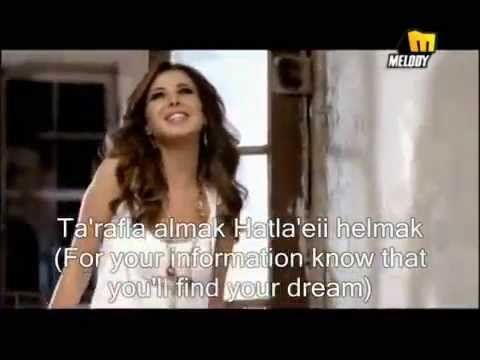 Nancy Ajram Ft. K'naan - Waving Flag (With lyrics) FIFA World Cup 2010.