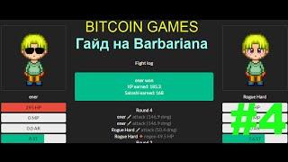 Bitsler и Satoshi Mines 100% платит! Заработок в казино + стратегия игры 2017