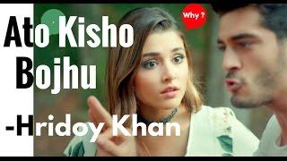 Ato Kisho Bujho | Hridoy Khan | New Bangla Sad Song 2017