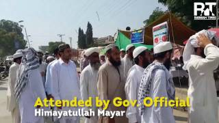 Pakistan Police protect extremist 'KhatmenNabuwat' conference against Ahmadiyya Muslims