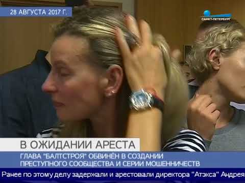 Главу «БалтСтроя» арестовали за хищения на стройке резиденции Путина