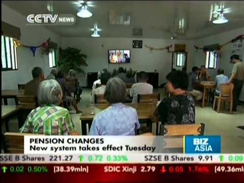 China's new pension system