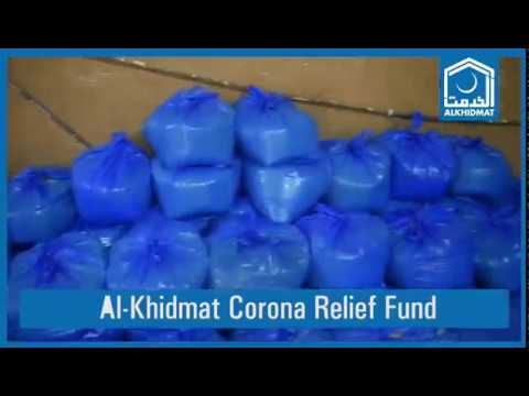 Ration Packages Preparation at Rawalpindi Alkhidmat Office