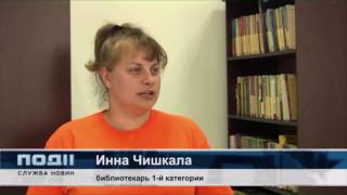 Луганская областная научная библиотека им. Горького в очередной раз готовится к переезду