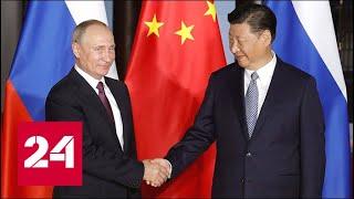 Смотреть видео Визит дружбы: как встречали Путина в Китае? // Москва. Кремль. Путин. От 28.04.19 онлайн