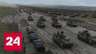 """""""Восток-2018"""": рекордный масштаб и десант военных атташе - Россия 24"""