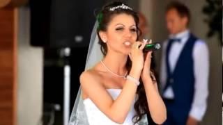 Сюрприз от невесты жениху- песня!