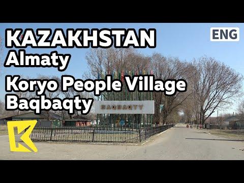 【K】Kazakhstan Travel-Almaty[카자흐스탄 여행-알마티]고려인 마을, 박박티/Goryeo/Koryo People/Village/Baqbaqty