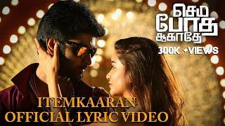 Itemkaaran - Semma Botha Aagathey | Lyric Video | Yuvan Shankar Raja | Atharvaa | Badri Venkatesh
