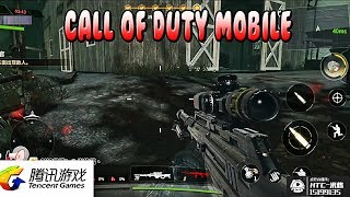 Call Of Duty Zombie Gameplay 2018 ( Call Of Duty Mobile / 使命召唤手游 )