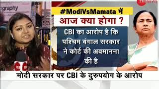 Kolkata: Mamata Banerjee sits on Dharna after Police and CBI showdown