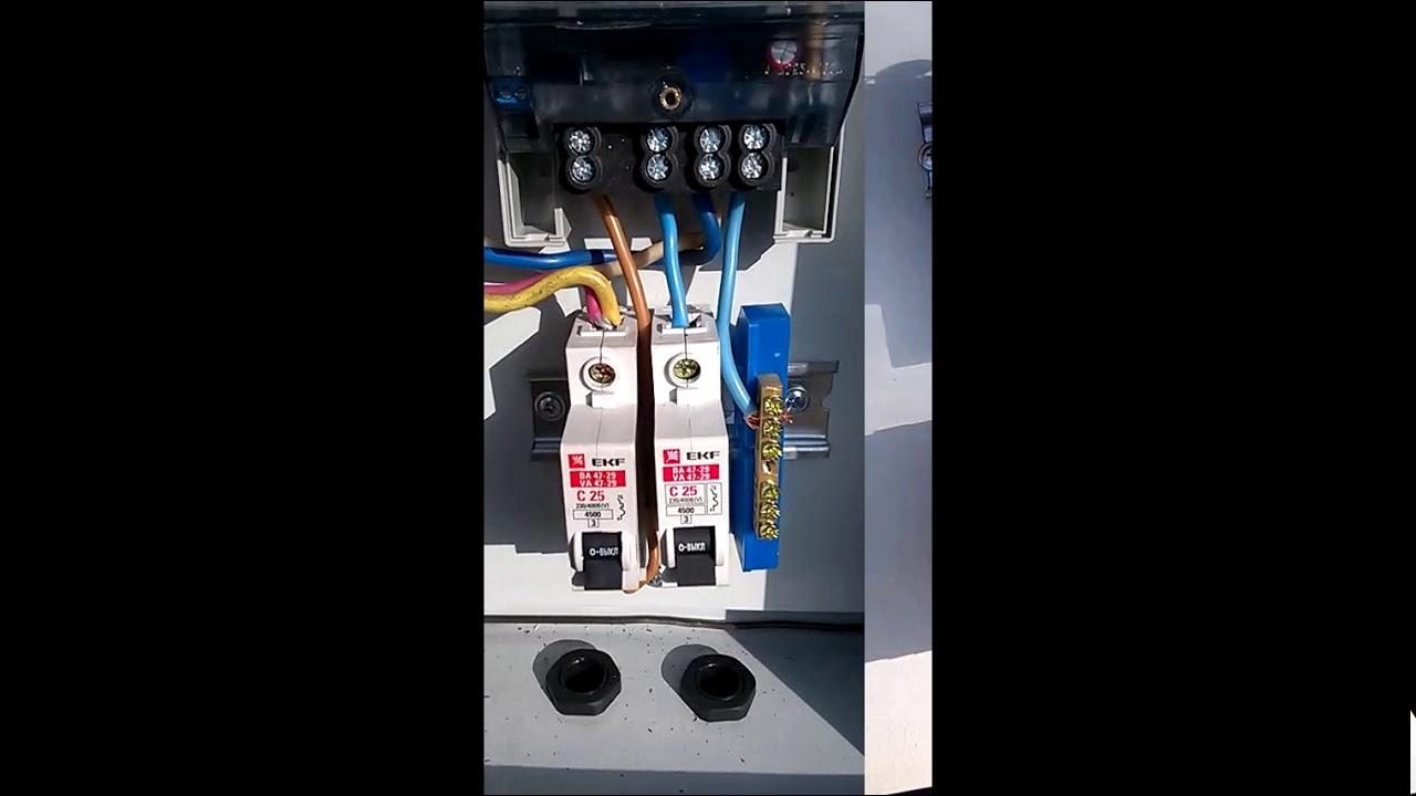 Установка однофазного электросчетчика в частном доме на улице