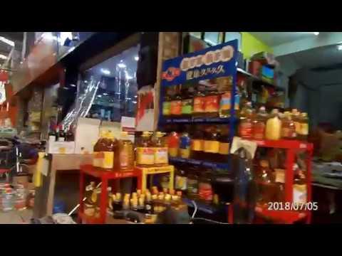 Guangzhou Nantai Road,Hotel And Restaurant Supplies Wholesale