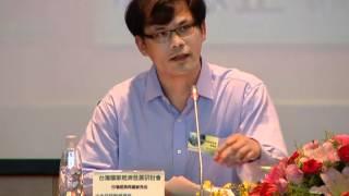 台灣國家經濟發展研討會三~3~D