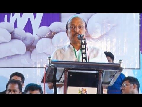 P. K. Kunhalikutty speech at pain and palliative program