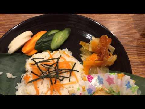Japanese Zen Food GenkiJapan.net