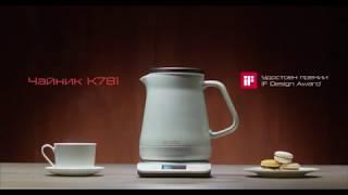 Преимущества керамического чайника: видеообзор модели BORK K781