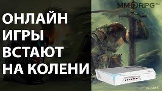 Онлайн игры встают на колени. Битва компьютеров. MSI Aegis 3. MSI Infinite X 3. MSI Trident 3 Arctic