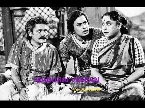 Madurai Veeran Full Movie