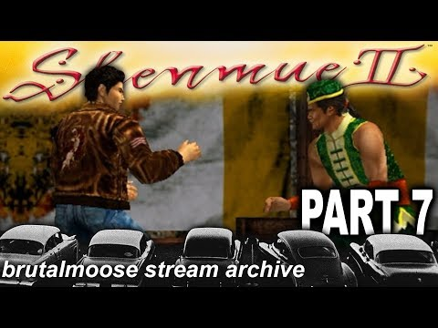 Shenmue II - The Fight for Money