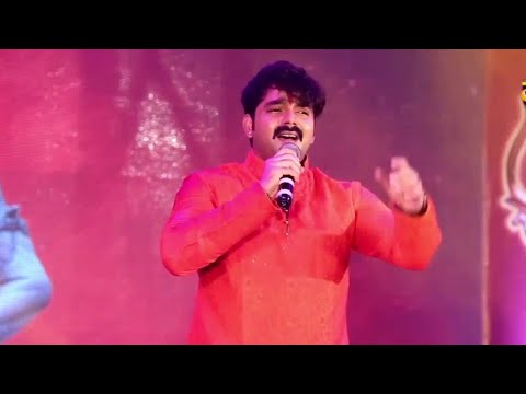 2018 सावन का सबसे Hit स्टेज शो !! Pawan Singh Live Stage Show In Devaghar 2018  Bol Bum 2018 Video